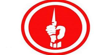 আরও ৩০ জনের মুক্তিযোদ্ধা সনদ বাতিল - Bongo Mirror