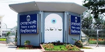 পাবলিক বিশ্ববিদ্যালয় পরিচালনায় একক আইনের প্রস্তাব ইউজিসির - Bongo Mirror