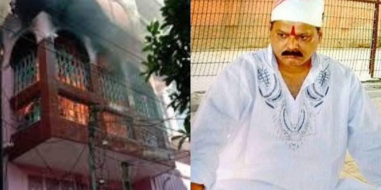 আগুনে পুড়ে মৃত্যু কলকাতার বিখ্যাত জ্যোতিষীর - Bongo Mirror