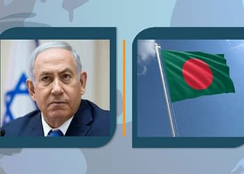 ইসরায়েলের সঙ্গে সম্পর্কে রাজি নয় বাংলাদেশ: রয়টার্স - Bongo Mirror